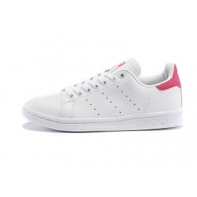 Authentique 100% En promotion Adidas Originals D67363 Stan Smith hommes/femmes blanc/rose