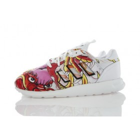 "Qualité Garantie Rita Ora x Adidas Originals ""Dragon Print"" Collection Spring/Summer ZX 500 2.0 B26726 Fire En Remise"