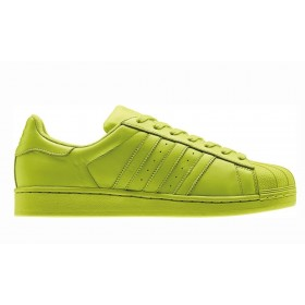 En Solde Adidas x Pharrell Williams Superstar upercolor Pack S83398 Solar Jaune Meilleure qualité
