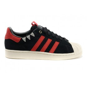 Bon Marché Adidas Originals Superstar II SS TRIBE suède x Ilmari G28351 Superstar shell top Parfait